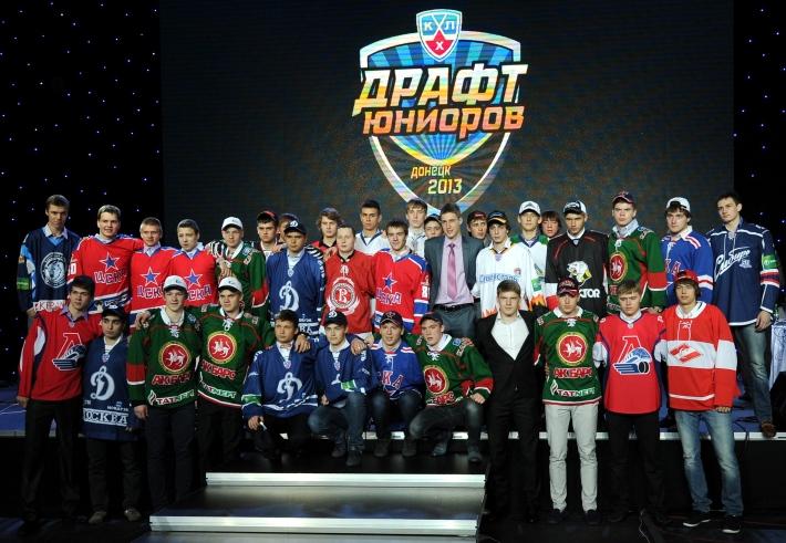 26.05.13. Драфт юниоров КХЛ 2013. |26.05.13. Draft KHL 2013.